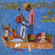 Third World | Journey To Addis