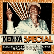 AA.VV. Afro | Kenya Special