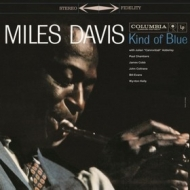 Davis Miles | Kind Of Blue