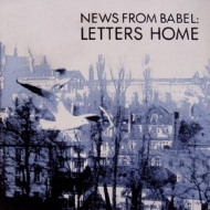 News From Babel:| Letters Home