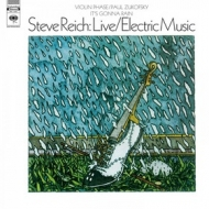 Reich Steve| Live/Electric Music