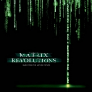 AA.VV. Soundtrack| Matrix Revolution
