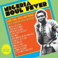 AA.VV. Afro | Nigeria Soul Fever