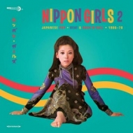 AA.VV. Garage | Nippon Girls 2