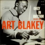 Blakey Art | Orgy In Rhythm Volume One