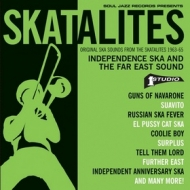 Skatalites | Original Ska Sounds 1963 - 1965