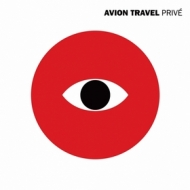 Avion Travel | Privè