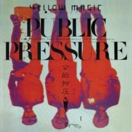 Yellow Magic Orchestra | Public Pressure