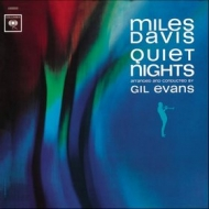 Davis Miles | Quiet Night