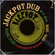 AA.VV. Reggae | Rare Dubs from Jackpot Records
