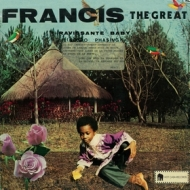 Francis The Great | Ravissante Baby