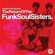 AA.VV. Funk | Return Of Funk Soul Sister