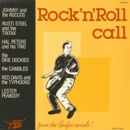 AA.VV. Rockabilly | Rock'n'Roll Call