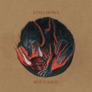 King Howl | Rougarou