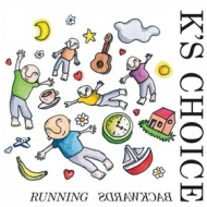 KS Choice | Running Backwards