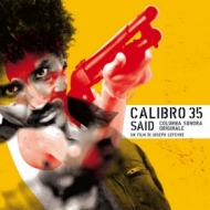 Calibro 35| Said - Colonna Sonora Originale