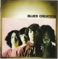 Blues Creation | Same