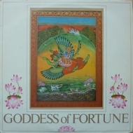 Goddess of Fortune| Same