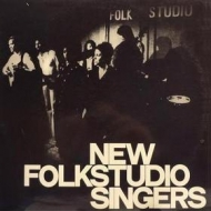 New Folkstudio Singers| Same