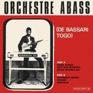 Orchestre Abass | Same