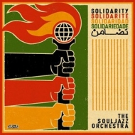 Souljazz Orchestra| Solidarity