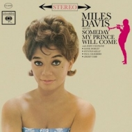 Davis Miles | Someday My Prince Will Come