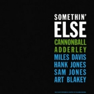 Adderley Cannonball  | Somethin' Else