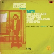 AA.VV. Afro | Soul Fuelled Stomped Fron Ethiopia 1960-1970s
