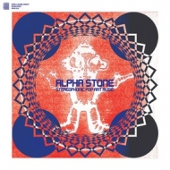 Alpha Stone | Stereophonic Pop Art Music