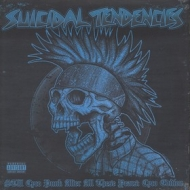 Suicidal Tendencies | Still Cyco Punk After All These Years: Cyco Edition