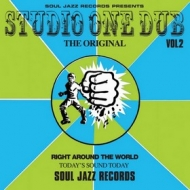 AA.VV. Studio One | Studio One Dub Vol.2
