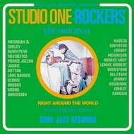 AA.VV. Studio One | Studio One Rockers