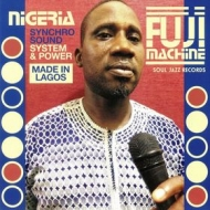 Nigeria Fuji Machine | Synchro Sound System & Power Made In Lagos