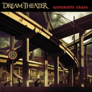 Dream Theater| Systematic Chaos