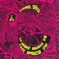 Spacemen 3 | Taking Drugs To Make Music To Take Drugs To