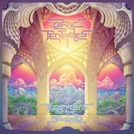 Ozric Tentacles| Technicians Of The Sacred