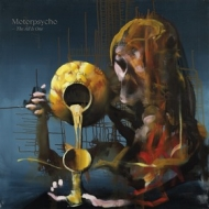 Motorpsycho | The All Is One