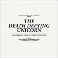 Motorpsycho| The Death Defying Unicorn