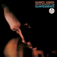Jones Quincy | The Quintessence