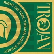 AA.VV. Reggae | Tougher Than Tough: Trojan Rock Steady