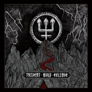 Watain | Trident Wolf Eclipse
