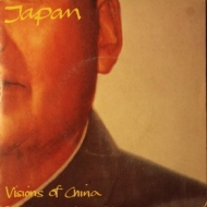 Japan | Vision Of China/Swing