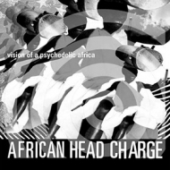 African Head Charge | Vision Pf A Psychedelic Africa