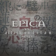 Epica | Vs Attack On Titan Songs