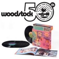 AA.VV. Soundtrack| Woodstock - 50 Anniversary