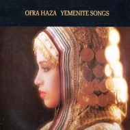 Haza Ofra | Yemenite Songs